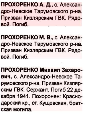 http://s3.uploads.ru/t/3oND6.jpg