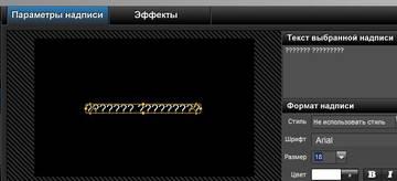 http://s3.uploads.ru/t/3pGI7.jpg