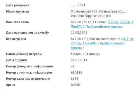http://s3.uploads.ru/t/3pGRv.jpg