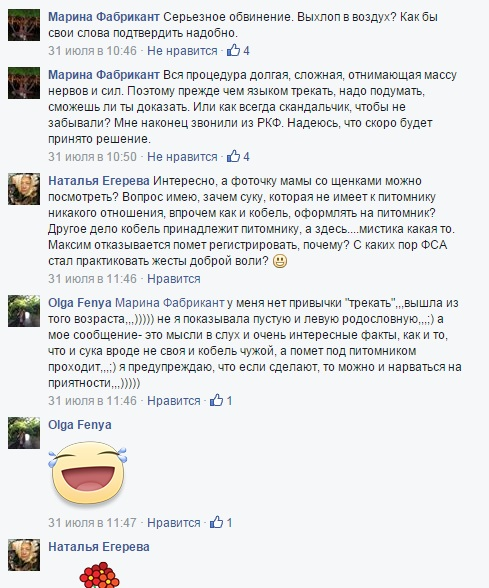 http://s3.uploads.ru/t/3r1Om.jpg