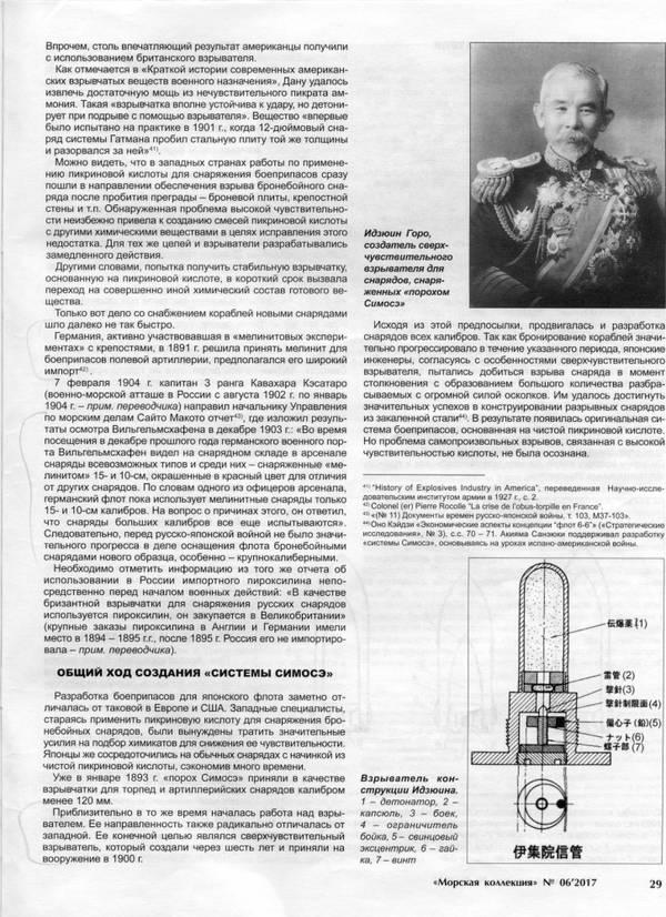 http://s3.uploads.ru/t/3rSRz.jpg