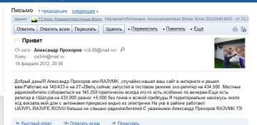http://s3.uploads.ru/t/3sD4S.jpg