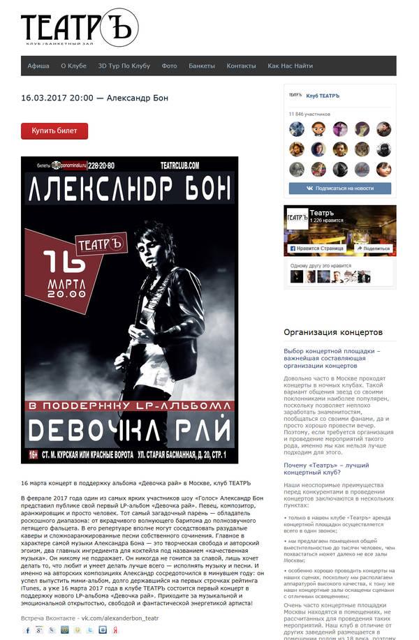 http://s3.uploads.ru/t/3tnMo.jpg