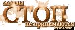 http://s3.uploads.ru/t/3uXdk.png