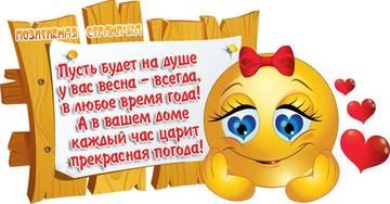 http://s3.uploads.ru/t/3zXQW.jpg