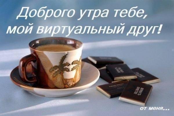 http://s3.uploads.ru/t/3zkxM.jpg