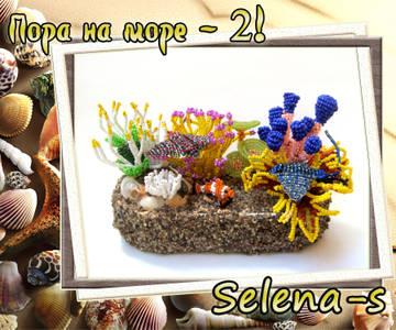 http://s3.uploads.ru/t/47qfc.jpg