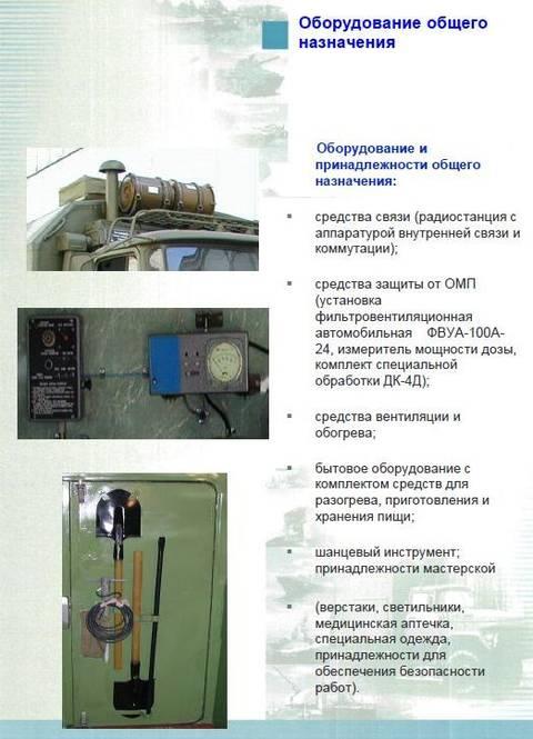 http://s3.uploads.ru/t/48WCx.jpg