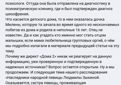 http://s3.uploads.ru/t/4BLkE.jpg