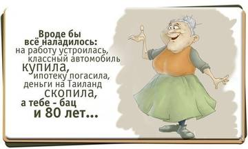 http://s3.uploads.ru/t/4DeTa.jpg