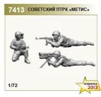 http://s3.uploads.ru/t/4L0yi.jpg