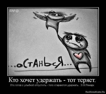 http://s3.uploads.ru/t/4MaQh.jpg