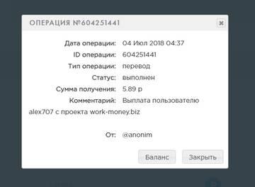 http://s3.uploads.ru/t/4NMka.jpg