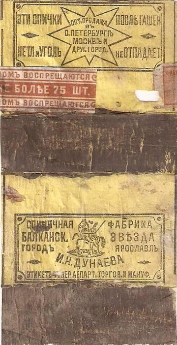 http://s3.uploads.ru/t/4PG1e.jpg