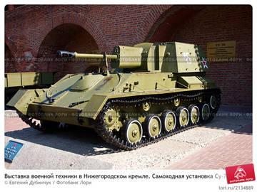 http://s3.uploads.ru/t/4RILG.jpg