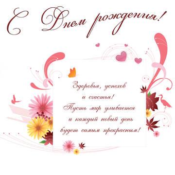 http://s3.uploads.ru/t/4RdMa.jpg