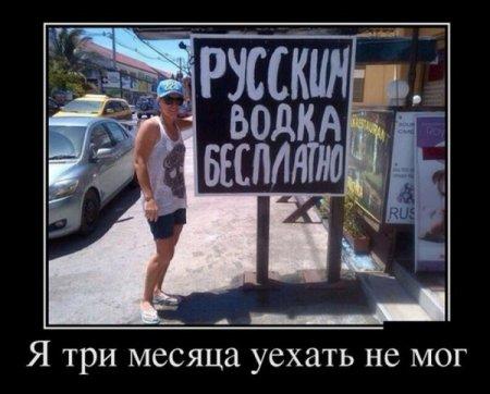 http://s3.uploads.ru/t/4W1rl.jpg