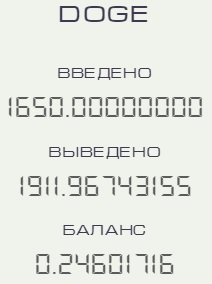 http://s3.uploads.ru/t/4X7yh.jpg