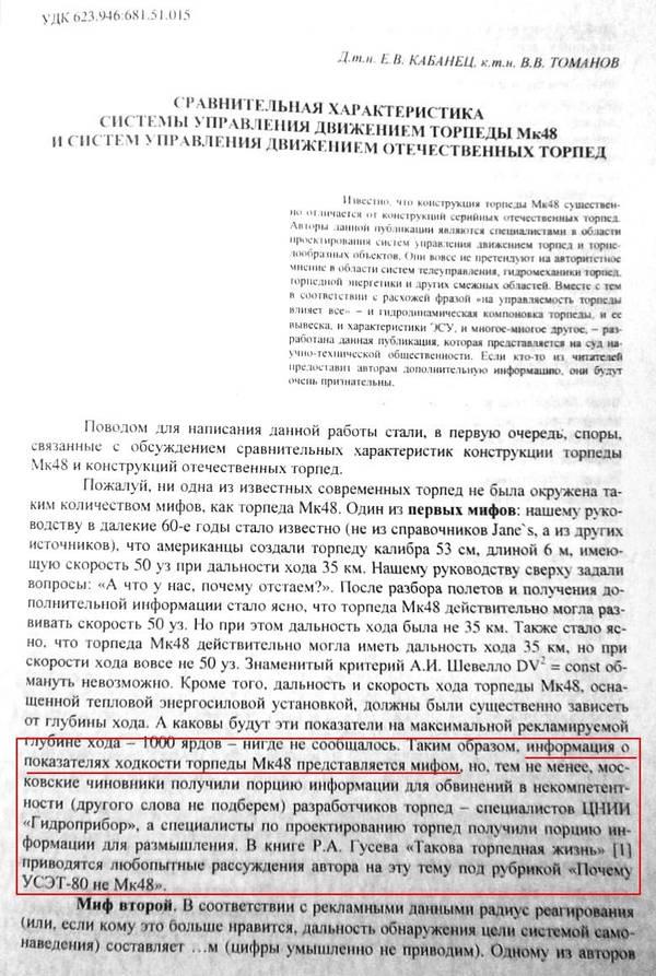 http://s3.uploads.ru/t/4X9vL.jpg