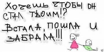 http://s3.uploads.ru/t/4Yg6c.jpg