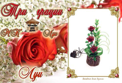http://s3.uploads.ru/t/4YyIT.jpg
