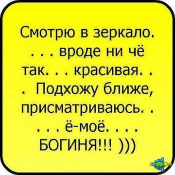 http://s3.uploads.ru/t/4cH1l.jpg