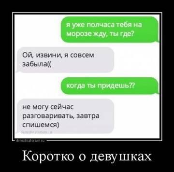 http://s3.uploads.ru/t/4dqJI.jpg