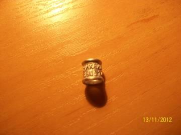 Кольца для голубей(Искра Е.А.) 4mh09