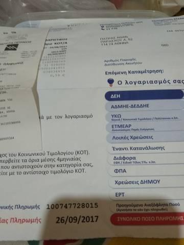 http://s3.uploads.ru/t/4obHy.jpg