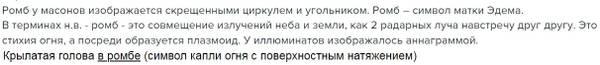http://s3.uploads.ru/t/4p1Sc.jpg