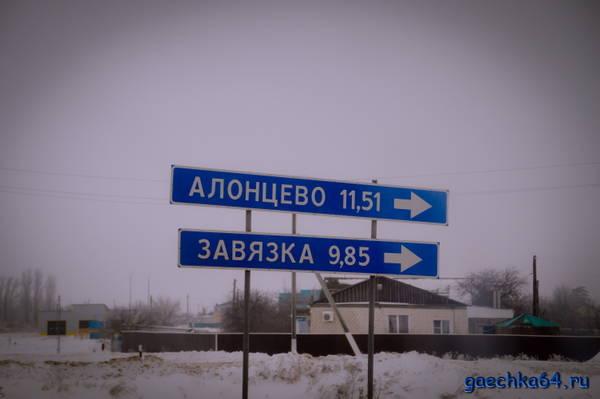 http://s3.uploads.ru/t/4sOiT.jpg