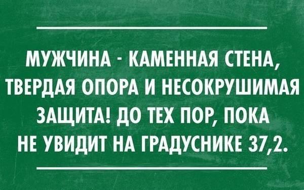 http://s3.uploads.ru/t/4tXiD.jpg