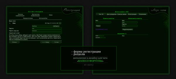http://s3.uploads.ru/t/4vEyZ.png