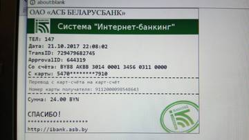 http://s3.uploads.ru/t/4wNPp.jpg