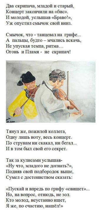 http://s3.uploads.ru/t/4zCxk.jpg