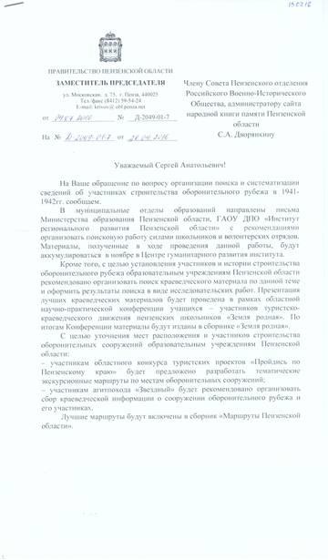 http://s3.uploads.ru/t/562xb.jpg