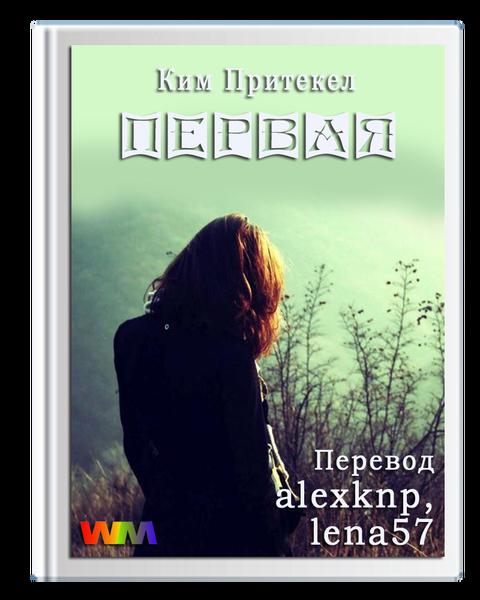 http://s3.uploads.ru/t/580Ru.png