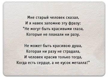 http://s3.uploads.ru/t/59YSU.jpg
