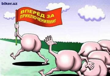 http://s3.uploads.ru/t/5CiAE.jpg