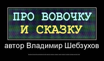 http://s3.uploads.ru/t/5D8Ov.jpg