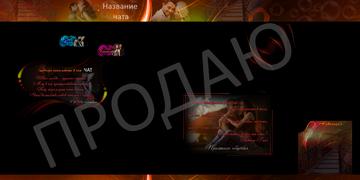 http://s3.uploads.ru/t/5HJ9e.png