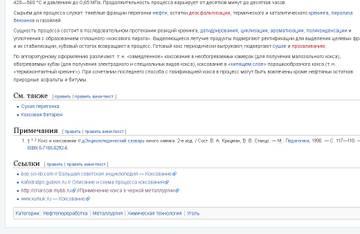 http://s3.uploads.ru/t/5I0Ap.jpg