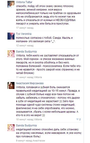 http://s3.uploads.ru/t/5J0kF.png