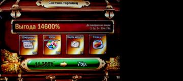 http://s3.uploads.ru/t/5KiHr.png