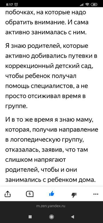 http://s3.uploads.ru/t/5LQAa.jpg