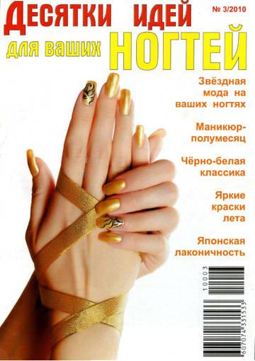 http://s3.uploads.ru/t/5O4YX.jpg