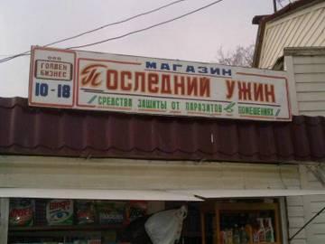 http://s3.uploads.ru/t/5OSwx.jpg