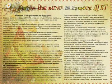 http://s3.uploads.ru/t/5OaPp.jpg