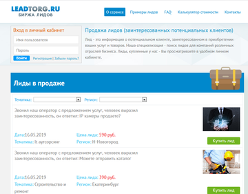 http://s3.uploads.ru/t/5PjxG.png