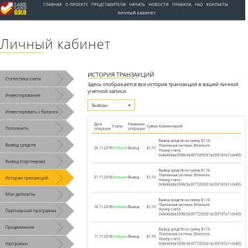 http://s3.uploads.ru/t/5SFKU.jpg